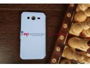 Чехол-книжка для Samsung Galaxy Mega 5.8 GT-i9150/i9152 голубой кожаный..