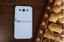Чехол-книжка для Samsung Galaxy Mega 5.8 GT-i9150/i9152 голубой кожаный