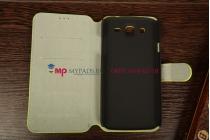 Яркий кислотный чехол-книжка для Samsung Galaxy Mega 5.8 GT-i9150/i9152 лимонный водоотталкивающий