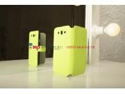 Яркий кислотный чехол-книжка для Samsung Galaxy Mega 5.8 GT-i9150/i9152 лимонный водоотталкивающий..