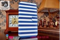 """Чехол-книжка для Samsung Galaxy Mega 5.8 GT-i9150/i9152 """"в полоску"""" синий кожаный"""