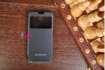 Чехол-книжка со встроенной усиленной мощной батарей-аккумулятором большой повышенной расширенной ёмкости 3500mAh для Samsung Galaxy Mega 5.8 GT-i9150/i9152 черный + гарантия