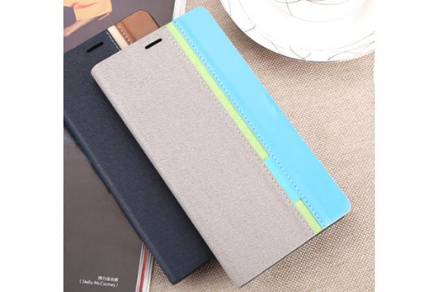 Чехол-книжка для Samsung Galaxy Mega 5.8 GT-i9150/i9152 серый с голубой полосой