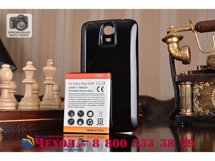 Усиленная батарея-аккумулятор большой повышенной ёмкости 7000mAh для телефона Samsung Galaxy Mega 6.3 GT-i9200..