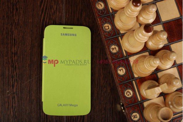 Фирменный оригинальный чехол Flip-cover для Samsung Galaxy Mega 6.3 i9200/i9205 зеленый