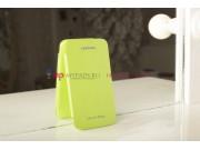 Фирменный оригинальный чехол Flip-cover для Samsung Galaxy Mega 6.3 i9200/i9205 зеленый..