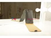 Вертикальный откидной чехол-флип для Samsung Galaxy Mega 6.3 GT-i9200/i9205 черный кожаный..