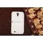 Чехол-книжка из качественной импортной кожи для Samsung Galaxy Mega 6.3 GT-i9200/i9205 белый..