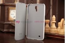 Чехол-книжка из качественной импортной кожи для Samsung Galaxy Mega 6.3 GT-i9200/i9205 белый