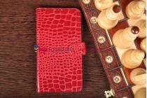 Фирменный чехол-футляр для Samsung Galaxy Mega 6.3 GT-i9200/i9205 лаковая кожа крокодила алый огненный красный