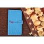 Фирменный чехол-книжка для Samsung Galaxy Mega 6.3 GT-i9200/i9205 лаковая кожа крокодила цвет морской волны