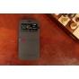 Чехол-книжка с окошком со встроенной усиленной мощной батарей-аккумулятором большой повышенной расширенной ёмкости 4200mAh для Samsung Galaxy Mega 6.3 GT-i9200/i9205 черный кожаный + гарантия