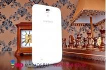 Фирменный оригинальный чехол-книжка для Samsung Galaxy Mega 6.3 GT-i9200 белый кожаный с окошком для входящих вызовов