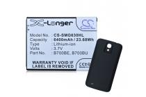 Усиленная батарея-аккумулятор большой ёмкости 6400mAh для телефона Samsung Galaxy Mega 6.3 GT-i9200/i9205  + задняя крышка в комплекте черная + гарантия