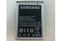 Фирменная аккумуляторная батарея 1300mah EB464358VU на телефон  Samsung Galaxy Mini 2 GT-S6500 + гарантия