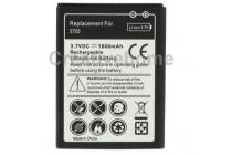 Усиленная батарея-аккумулятор большой ёмкости 1800mAh  для телефона Samsung Galaxy Mini 2 GT-S6500 + гарантия