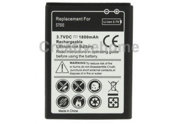 Усиленная батарея-аккумулятор большой повышенной ёмкости 1800mAh  для телефона Samsung Galaxy Mini 2 GT-S6500 + гарантия