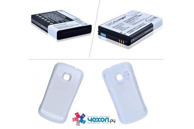 Усиленная батарея-аккумулятор большой ёмкости 2400mAh для телефона Samsung Galaxy Mini 2 GT-S6500 + задняя крышка в комплекте белая + гарантия