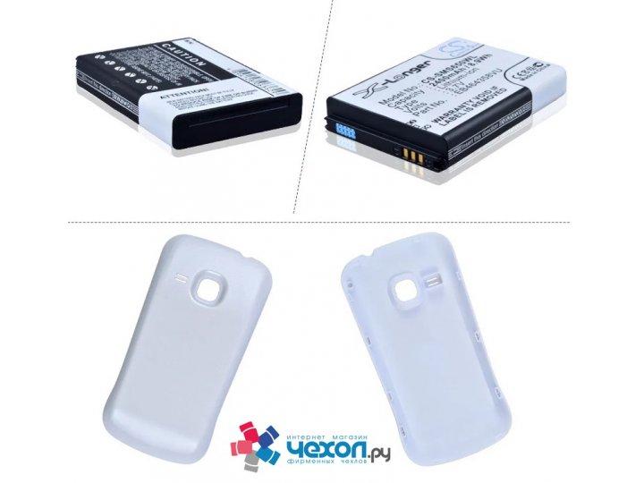 Усиленная батарея-аккумулятор большой повышенной ёмкости 3900mAh для телефона Samsung Galaxy S Duos GT-S7562 /..