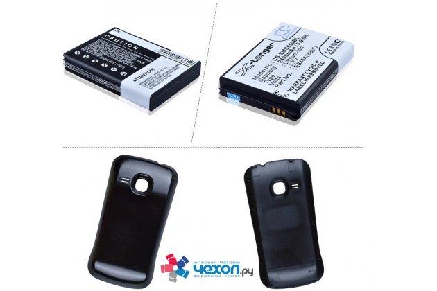 Усиленная батарея-аккумулятор большой повышенной ёмкости 2400mAh для телефона Samsung Galaxy Mini 2 GT-S6500 + задняя крышка в комплекте черная + гарантия