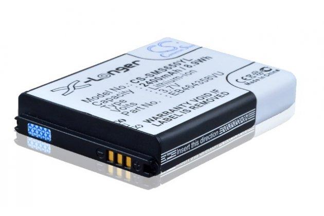 Усиленная батарея-аккумулятор большой повышенной ёмкости 2400mAh для телефона Samsung Galaxy Mini 2 GT-S6500 + задняя крышка в комплекте желтая + гарантия