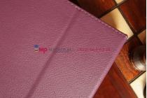 Фирменный чехол для Samsung Galaxy Note 10.1 2014 edition SM-P6000/P6010/P6050 фиолетовый кожаный