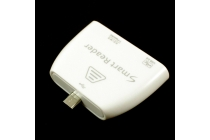 USB-переходник + карт-ридер для Samsung Galaxy Note 10.1 2014 edition SM-P6000/P6010/P6050