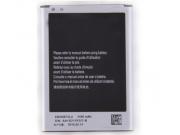 Фирменная аккумуляторная батарея 3100mah EB595675LU на телефон  Samsung Galaxy Note 2 / Note 2 LTE GT-N7100/N7..