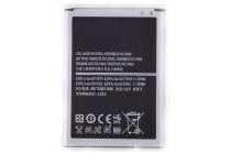 Фирменная аккумуляторная батарея 3100mah EB595675LU на телефон  Samsung Galaxy Note 2 / Note 2 LTE GT-N7100/N7105 + гарантия