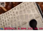 Фирменный чехол-книжка с подставкой для Samsung Galaxy Note 2 кожа крокодила серый..