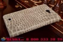 Фирменный чехол-книжка с подставкой для Samsung Galaxy Note 2 кожа крокодила серый