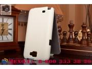 Фирменный вертикальный откидной чехол-флип для Samsung Galaxy Note 2 GT-N7100/N7105 белый кожаный..