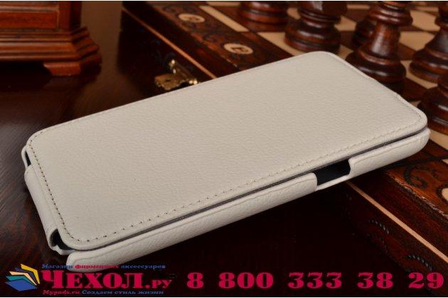 Фирменный вертикальный откидной чехол-флип для Samsung Galaxy Note 2 GT-N7100/N7105 белый кожаный