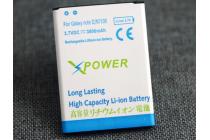 Усиленная батарея-аккумулятор большой ёмкости 3800mah  для телефона Samsung Galaxy Note 2 / Note 2 LTE GT-N7100/N7105+ гарантия