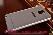 Фирменная металлическая задняя панель-крышка-накладка из тончайшего облегченного авиационного алюминия для Samsung Galaxy Note 3 серебристая