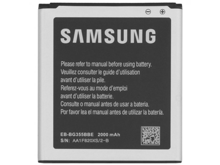 Фирменная аккумуляторная батарея 2000mAh BG355BBE на телефон  Samsung Galaxy Core 2 Duos SM-G355H/DS + гаранти..