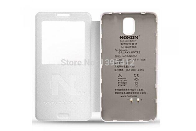 Чехол-книжка с окошком для входящих вызовов с усиленной батареей-аккумулятором большой повышенной ёмкости 6200mAh для телефона Samsung Galaxy Note 3 SM-N900/N9005 синий + гарантия