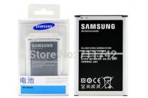 Фирменная аккумуляторная батарея 3200mAh B800BC на телефон  Samsung Galaxy Note 3 SM-N900/N9005  + гарантия