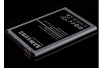 Фирменная аккумуляторная батарея 3200mAh B800BC/BE на телефон  Samsung Galaxy Note 3 SM-N900/N9005  + гарантия