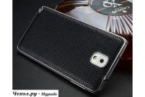 Фирменная роскошная элитная премиальная задняя панель-крышка на металлической основе обтянутая импортной кожей для Samsung Galaxy Note 3 королевский черный