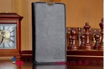 Фирменный чехол-книжка из качественной импортной кожи с мульти-подставкой для Samsung Galaxy Note 3 SM-N900 черный