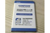 Усиленная батарея-аккумулятор большой ёмкости 5200mah  для телефона Samsung Galaxy Note 3 SM-N900/N9005+ гарантия