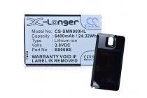 Усиленная батарея-аккумулятор большой ёмкости 6400mAh для телефона Samsung Galaxy Note 3 SM-N900/N9005 + задняя крышка в комплекте черная + гарантия