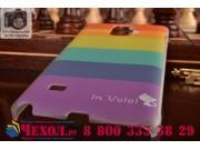 Фирменная необычная из легчайшего и тончайшего пластика задняя панель-чехол-накладка для Samsung Galaxy Note 4..
