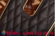 Фирменная роскошная элитная задняя панель-крышка на металлической основе обтянутая импортной кожей прошитой стёганым узором для Samsung Galaxy Note 4 королевский черный