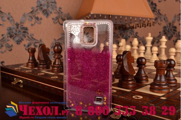 Фирменная роскошная элитная пластиковая задняя панель-накладка украшенная стразами кристалликами со втроенным АКВАРИУМОМ для Samsung Galaxy Note 4 розовая