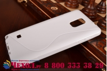 Фирменная ультра-тонкая полимерная из мягкого качественного силикона задняя панель-чехол-накладка для Samsung Galaxy Note 4 белая