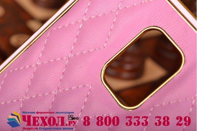 Фирменная роскошная элитная задняя панель-крышка на металлической основе обтянутая импортной кожей прошитой стёганым узором для Samsung Galaxy Note 4 королевский розовый
