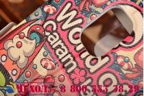 Фирменный чехол-книжка с безумно красивым расписным кислотным-мульти-рисунком на Samsung Galaxy Note 4 с окошком для звонков