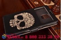 Фирменный чехол-книжка с безумно красивым расписным рисунком черепа на Samsung Galaxy Note 4 с окошком для звонков